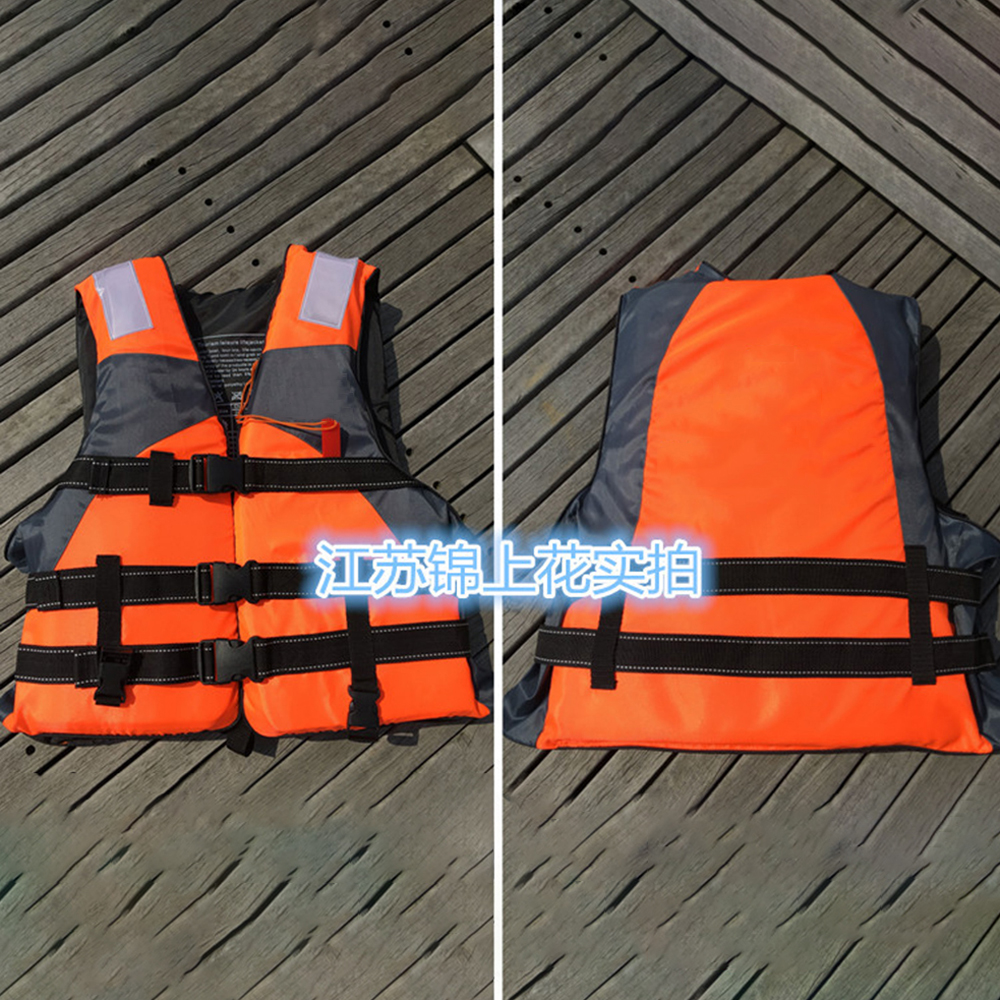 Купить с кэшбэком Outdoor rafting M-XXL Size life jacket children and adult swimming snorkeling wear fishing suit Professional drifting level suit