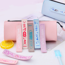 Creative Magic Paste Pencil Case Korean Student kawaii Stationery Bag Pink Cute cases for Girls school Supplies Storage