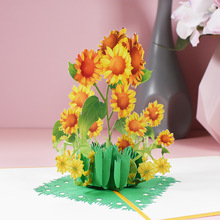 3D Birthday Card Pop-Up Cards Sunflower Teacher Greeting Postcards Gifts for Invitations Party Supplies