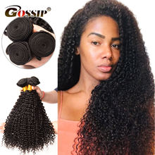 Tissage en lot brésilien Remy naturel crépu bouclé Afro – Gossip, Extension de cheveux humains, offre de lots de 3/4