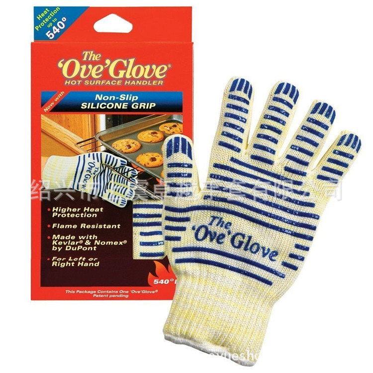 Currently Available Silica Gel High-temperature Resistant 500-Degree BBQ Gloves Aramide Fibre Kevlar Gloves Oven Barbecue Heat-r
