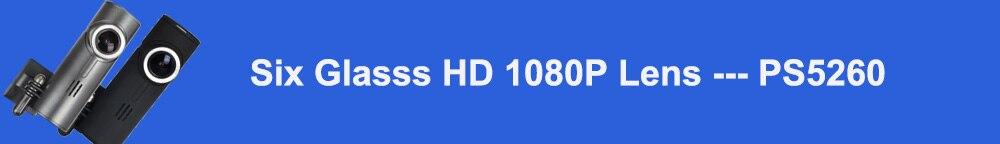 Six Glasss HD 1080P Lens --- PS5260标题