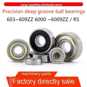 603 604 605 606 607 608 609ZZ Deep Groove Ball Ball Double Shielded Bearing