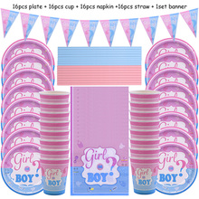 65Pcs Gender Reveal Disposable Tableware Set Boy Or Girl Plate Napkin Gender Reveal Baby Shower Party Decorations Supplies