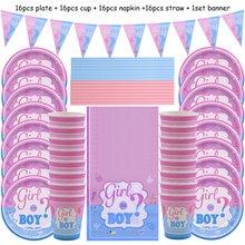 Vajilla desechable para niños y niñas, suministros de decoración de fiesta para Baby Shower, 65 Uds.