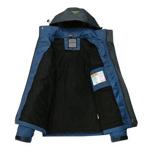 Image 4 - Lixada屋外ウインドブレーカークライミング防水ジャケット防風レインコートスポーツウェアサイクリングスポーツ取り外し可能なフード付きのコート