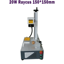 20w 30w Raycus mini split type fiber laser marking machine for for medical equipment rings plastic