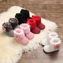 Детская обувь для малышей Детские теплые зимние мягкие вязаные