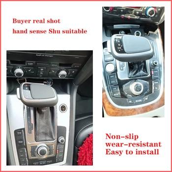 for Audi A4 A5 A6 A7 for Q5 Q7 for S5 S6 Leather Car Grips Automatic Transmission Grips Gear Shift Rod Head Gear shift knob for audi a4 a5 q5 a6 s6 a7 s7 q7 carbon fiber gear shift knob cover 2013 2014 2015 2016 2017