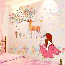 [SHIJUEHEZI] Colorful Deer Wall Sticker PVC Material DIY Cartoon Girl Decals for Kids Room Baby Bedroom Decoration