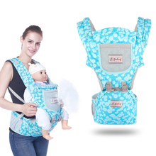 Gabesy Baby Accessories Baby Sling Comfortable Breathable Baby Carrier
