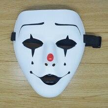Хэллоуин Карнавал косплей крутой клоун нарисованная вручную Вечерние Маски Призрак Танцевальная Маска Хэллоуин уличный танец шоу белые маски Mascaras