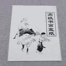 Drawing Paper White Painting Paper Xuan Paper Rice Paper Chinese Painting & Calligraphy 35.5cm*25.5cm Student Supplies