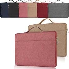 Универсальная сумка для ноутбука macbook air dell asus hp lenovo