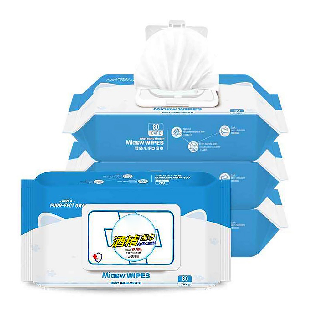 [99.9% Sterilized And Disinfected Wipes] 80 Baby Wipes For Sterilization, Sanitation And Hand Cleaning