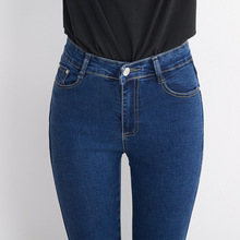 Denim Pants Womens Jeans Bottoms Stretch Blue Plus-Size Donna Skinny for Trousers Female