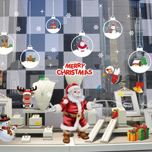 цена на Christmas Decoration For Home Wall Sticker Window Glass Holiday Party Shop  Decoration Christmas Sticker