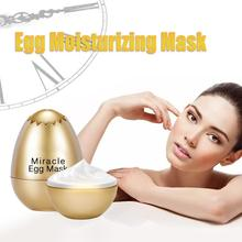 Miracle Egg Mask anti aging Facial Sleeping Mask remove Wrinkle Moisturizing cream Yeast Egg Shell Mask Face Skin Care Treatment