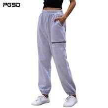 Женские зимние мешковатые брюки pgsd для спортзала светло серые