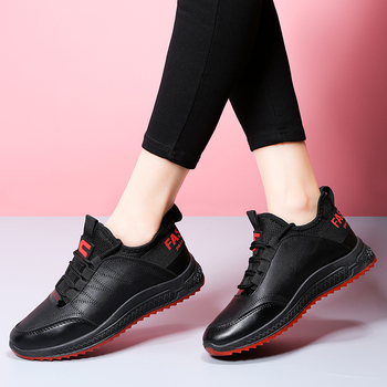 Women's Shoes Casual Shoes Light Sneakers Breathable Sports Shoes Sneakers Running Sport Shoes Women Fashion  2020 women s shoes woman casual shoes light sneakers breathable sports shoes sneakers running sport shoes women zapatos de mujer