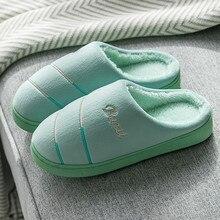 Зимние теплые тапочки на плоской подошве; женская обувь; Новое поступление; бархатные женские тапочки больших размеров; нескользящие зимние тапочки на плоской подошве; женская обувь