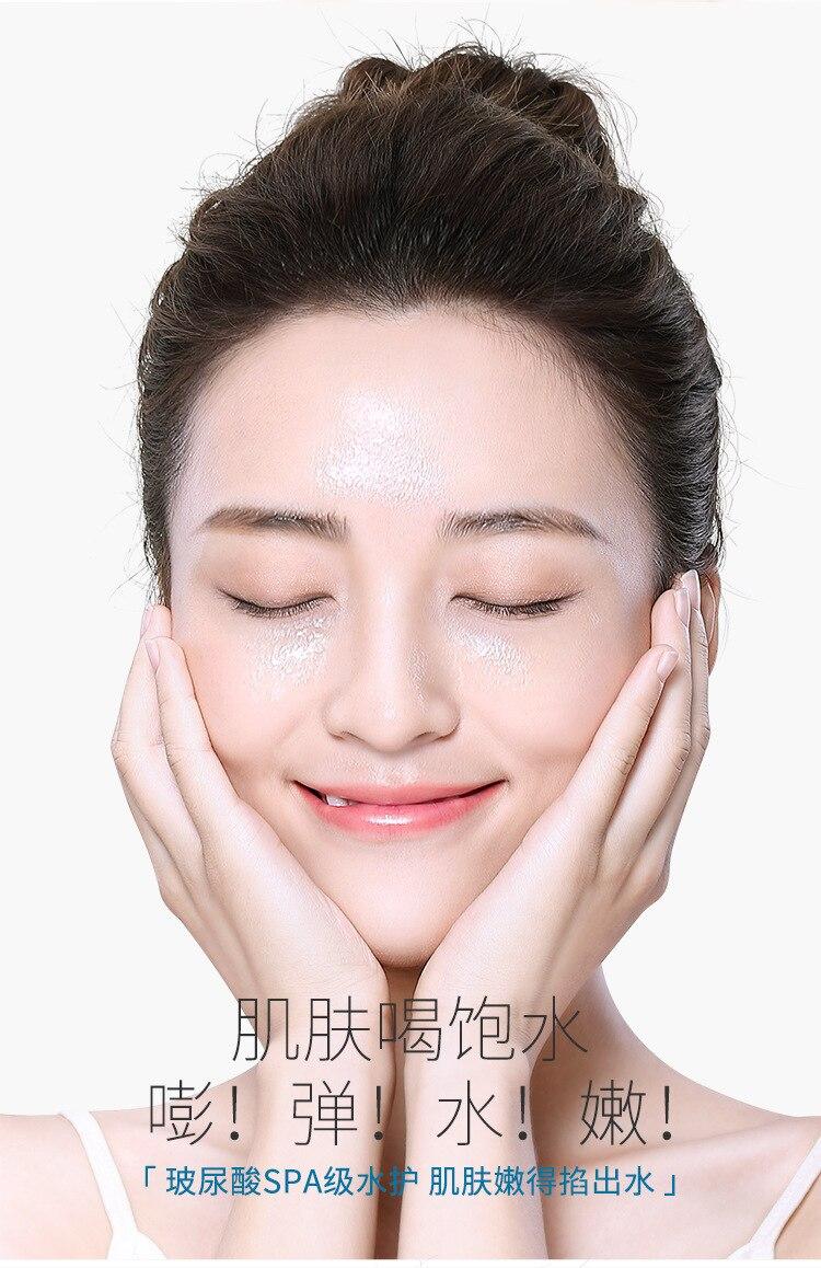 conjunto hidratante facial cuidados com a pele cosméticos conjunto
