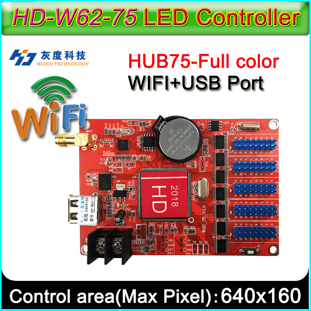 HD-W62-75 RGB LED Display Controller, Full Color LED Sign Module Control Card,U-Disk And WIFI Wireless Control