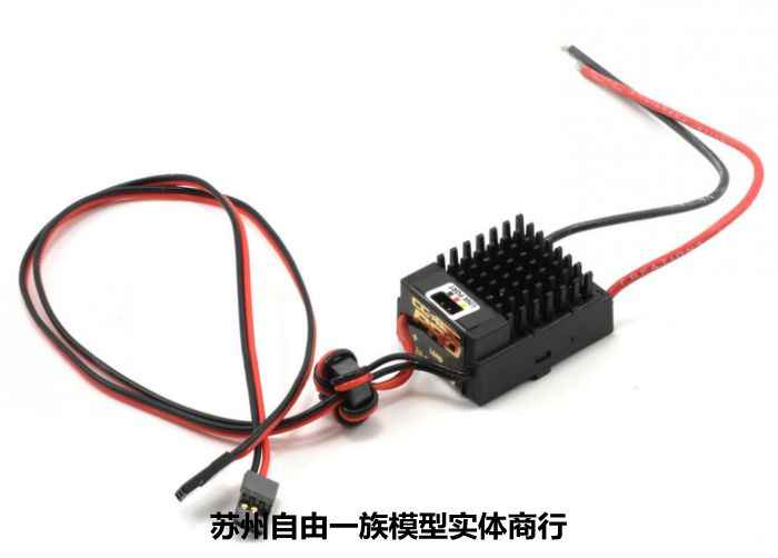 Bec wiring servo castle to Dual Battery