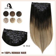 Full Shine Seamless Clip On Natural Human Hair Extension 8Pcs100g PU Clip Ombre Blond Color Skin Weft  Machine Remy For Women