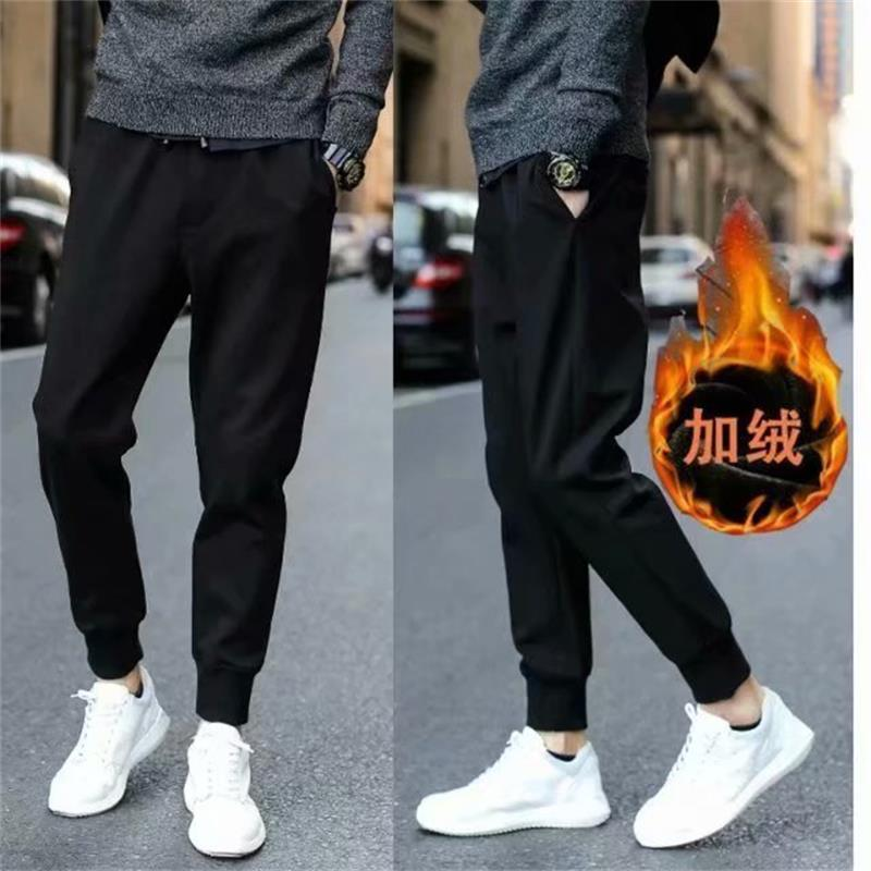 Casual Pants Men's Winter New Products Brushed And Thick MEN'S Casual Pants Trend Large Size Men'S Wear Beam Leg Athletic Pants