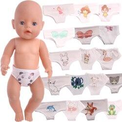 Нижнее белье с милым рисунком, 15 дюймов, трусики для американской 18-дюймовой куклы для девочек и 43 см, одежда для кукол новорожденных, аксесс...