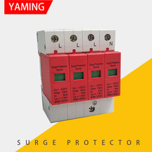 Surge Protector Device Series SPD 1-4P 10-20KA 20-40/30-60 Electric House Protective Low-Voltage Arrester Lightening Protection