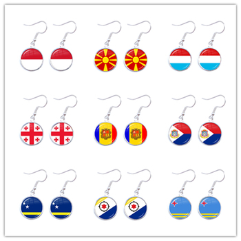 MCO,Macedonian, Luxembourg, Georgia, Andorra, Eilandgebied Sint Maarten,Curacao,Bonaire, Aruba Nation Flag Glass Drop Earrings image