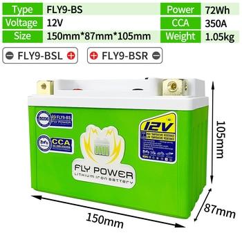 Batería FLY9-BS LiFePO4 de alta potencia para motocicleta 12V 72Wh CCA 350A protección de voltaje de batería de litio y hierro BMS