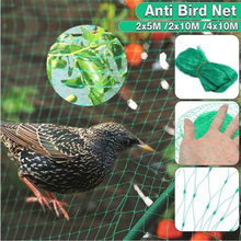 Anti Bird Catcher Netting Pond Net Fishing Net Traps Crops Fruit Tree Vegetables Flower Garden Mesh Protect Pest Control