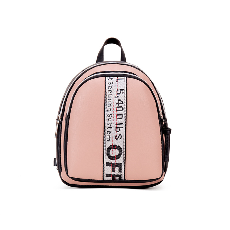 New Designed Backpack PU Leather Women Fashion Casual Shoulder Teenage Cute Mini Schoolbag Special Purpose Bag Outdoor Shopping