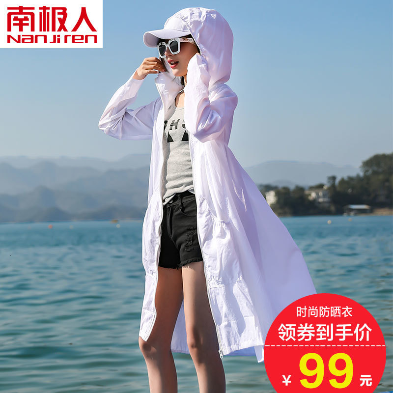 Antarctic People 2019 Sunscreen Clothes Girls Long Fund Windbreaker Sunscreen Serve Will Code Easy Ventilation Thin Loose Coat