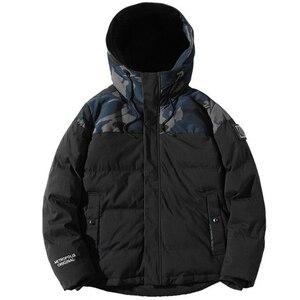 Image 1 - Parka Männer Winter Jacken Baumwolle Chaquetas Hombre Camo Mantel Mens Casual Verdicken Warm Camouflage Mode Streetwear Kleidung