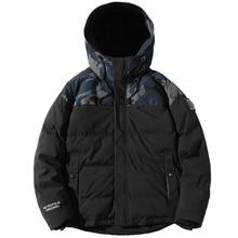 パーカー男性の冬のジャケット綿chaquetas hombre迷彩のオーバー厚く迷彩ファッションストリート服