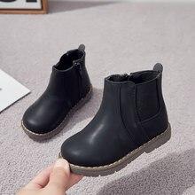 Новинка! Детская обувь Для маленьких мальчиков для женщин; chaussure