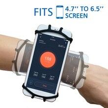 ユニバーサルジムランニングスポーツリストバンド iphone X XS 最大 XR ケースカバーホルダーアームバンド手首用 4 に 6.5 インチ電話