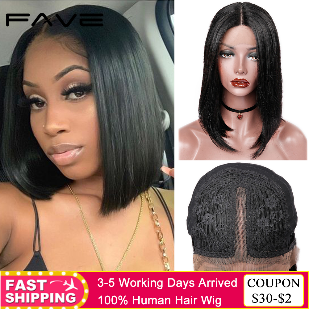 Brazilian Straight Lace Wig Short Bob Human Hair Wigs Lace Part Wig Remy Part Lace Human Hair Wigs FAVE Natural Hairline