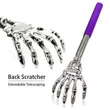 뒤로 Scratcher 텔레스코픽 Scratching Backscratcher 마사지 다시 Scraper 확장 가능한 Telescoping 가려움증 릴리프 무작위 컬러 1 조각