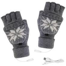 2020 Ski Gloves Multi-function Outdoor Knitting Heated Gloves Winter Hot Hands Warm Gloves USB Gloves Motorbike Motorcycle stylish usb heated warm gloves purple white pair