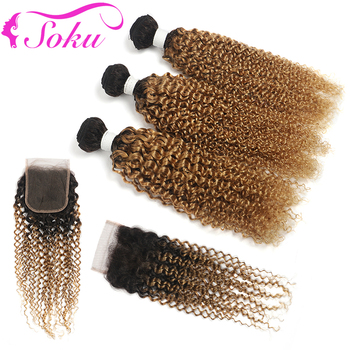 Ombre Blonde Brown Kinky Curly Bundles With Closure SOKU Brazilian Human Hair Weave Bundles With Closure Non-Remy Hair Extension