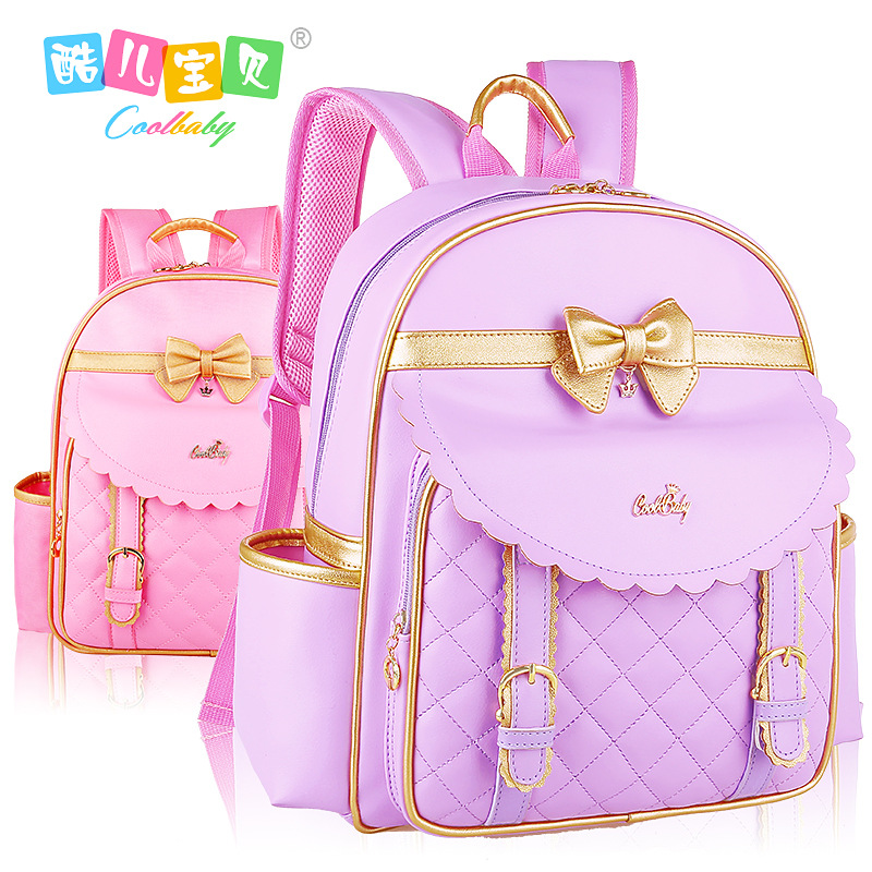 New Style South Korea Schoolbag For Elementary School Students Girl Backpack CHILDREN'S School Bags Student Backpack School Bag