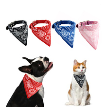 Pet Dog Cat Bandana Scarf Collar Adjustable Puppies Kittens Printed Neckerchief Leather for Small Medium Large Cats Dogs