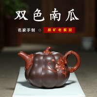 manufacturers selling yixing undressed ore pumpkin purple clay teapot gift box packaging agent undertakes the teapot