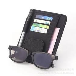 Автомобильные зажимы для билетов солнцезащитный козырек зажимы для билетов автомобильный зажим для очков автомобильный кошелек