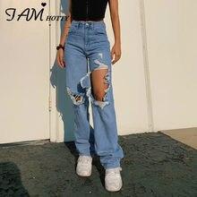 Jean droit déchiré Vintage pour femme, Baggy, taille haute, pour petit ami, maman, y2k, Denim, Streetwear, 2020